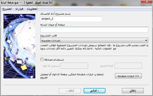 تحميل برنامج انترنت داونلود مانجر IDM اخر اصدار عربي كامل مجانا 2015