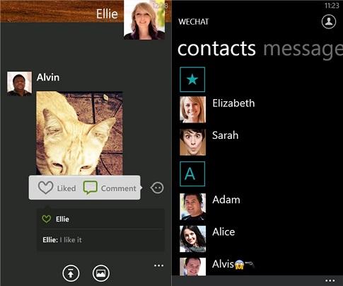 تحميل تطبيق وي شات عربي للويندوز فون وأل جي