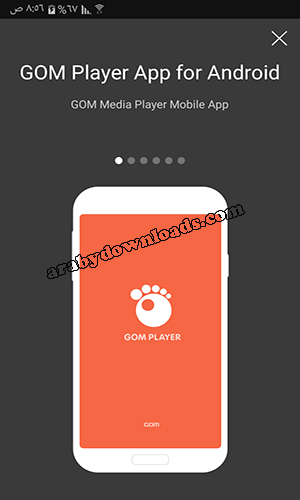 تحميل برنامج جوم بلاير 2017 Gom Player لتشغيل جميع صيغ الفيديو والصوت آخر اصدار مجانا