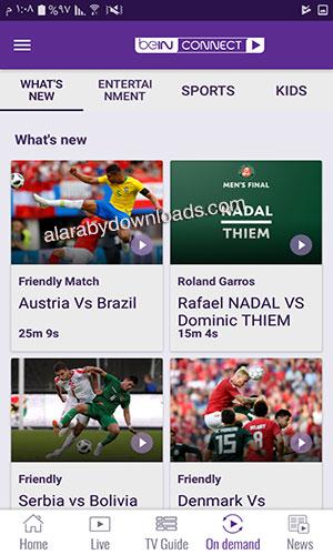 BeIn connect لمشاهدة البث المباشر لكأس العالم روسيا