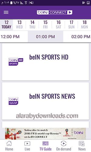 تطبيق بي ان سبورت BeIn connect لمشاهدة البث المباشر لكأس العالم