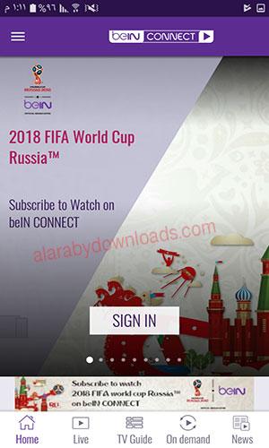 متابعة مونديال روسيا 2018 عبر قنوات بي ان سبورت الرياضية