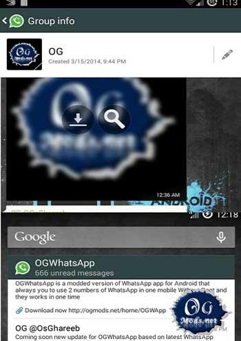 تحميل برنامج OGWhatsApp اخر اصدار لفتح حسابين على واتس اب