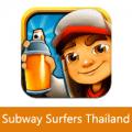 تحميل لعبة صب واي سيرفر Subway Surfers للاندرويد