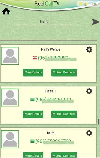 تحميل برنامج عرب ريل كولر بلس Arab Real Caller apk