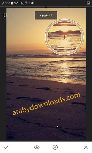 تحميل برنامج تعديل الصور للاندرويد Snapseed