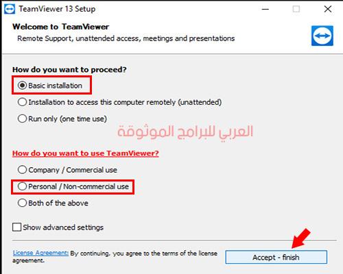 إدارة أجهزة الكمبيوتر البعيدة عنك من منزلك عبرTeamViewer