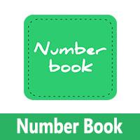 تحميل برنامج نمبر بوك Number Book للاندرويد والبلاكبيري والايفون