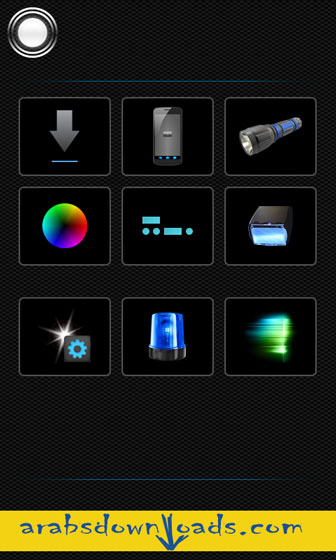 تحميل برنامج المصباح الضوئي للاندرويد Tiny Flashlight + LED