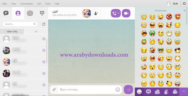 تحميل برنامج فايبر للكمبيوتر عربي مجانا Download Viber for PC