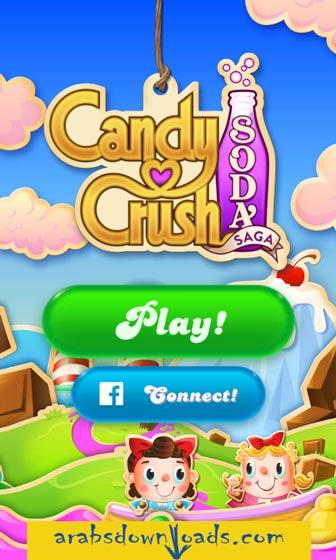 تحميل لعبة كاندي كراش صودا ساجا Candy Crush Soda Saga