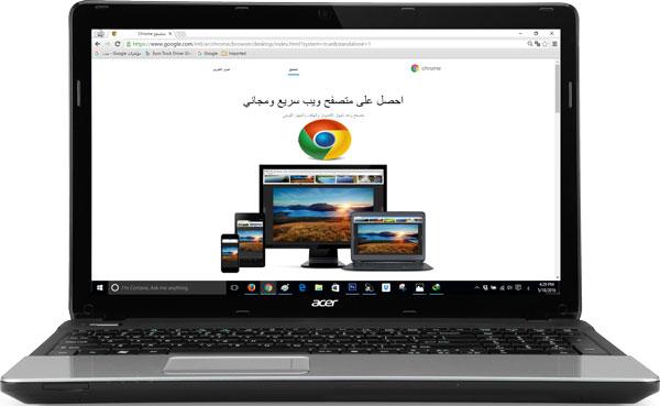 واجهة تحميل اسرع متصفح في العالم بالعربي - Google Chrome
