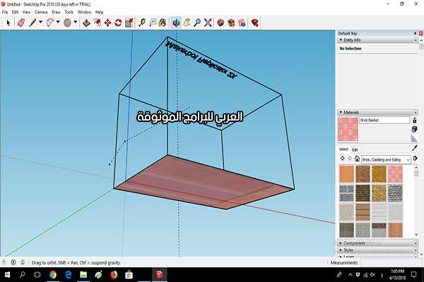 اصنع بنفسك عالمك ثلاثي الأبعاد 3D مع اسكتش اب عربي