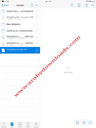 تحميل برنامج دروبوكس Dropbox - تحميل دروبوكس للكمبيوتر