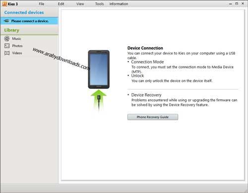 تحميل برنامج سامسونج كيز للكمبيوتر Samsung Kies عربي اخر اصدار