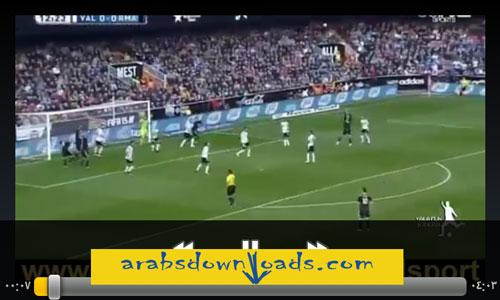 تحميل تطبيق متابعة مباريات الدوري الاسباني للاندرويد La Liga