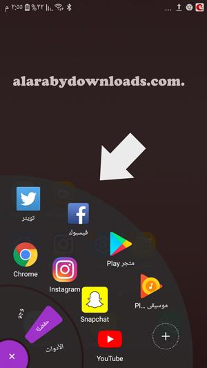 التطبيقات المفضلة في لانشر القرص الدوار - تحميل لانشر القرص الدوار للاندرويد