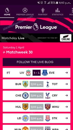 تحميل تطبيق الدوري الانجليزي للاندرويد - ومتابعة نتائج المباريات