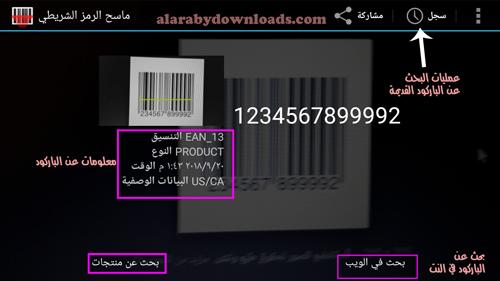download fort conquer apk mod تحميل النسخه المهكره