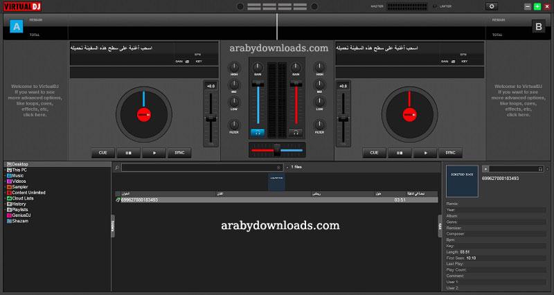 تحميل برنامج دي جي للكمبيوتر للموسيقى والحفلات والافراح  Download Virtual DJ 8 Music Merger for Computer