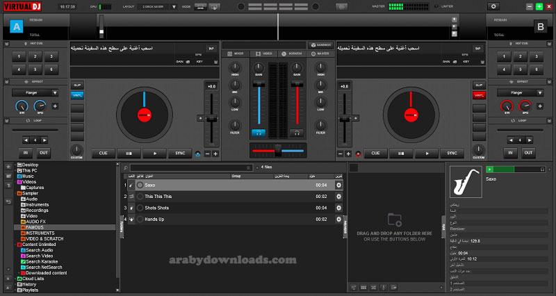 تحميل برنامج دي جي للكمبيوتر مجانا Virtual DJ 8 للافراح والحفلات