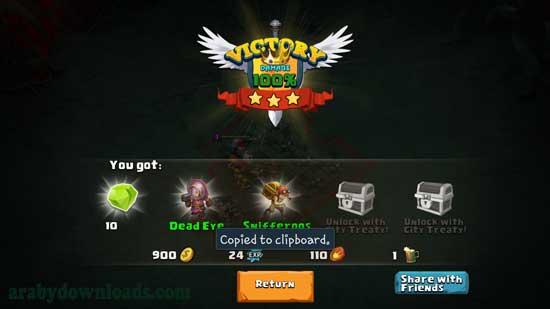 تحميل لعبة صراع الملوك 2 للاندرويد - لعبة حرب الجبابرة