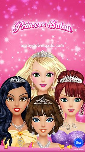 تحميل لعبة تلبيس بنات للاندرويد مجانا رابط مباشر Girls Games Princess Salon