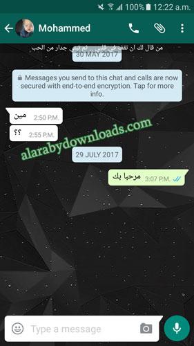 تحميل برنامج واتس اب مكالمات مجانا للجلاكسي Download Whatsapp Free Voice Call for Android