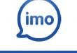 تحميل برنامج ايمو imo لمكالمات الصوت والفيديو للموبايل الاندرويد والكمبيوتر Download imo