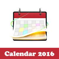 تقويم 2016 calendar 2016 calender 2016 kalendar 2016 kalender 2016