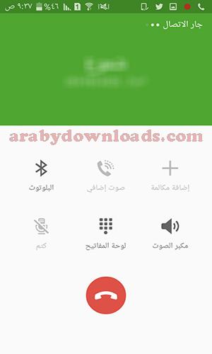 تحميل برنامج مسجل المكالمات للاندرويد
