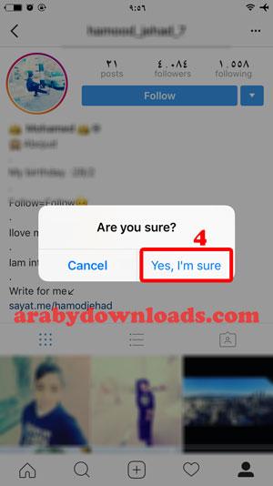 تحميل برنامج انستقرام عربي للايفون والايباد Instagram 2017 الانستقرام احدث اصدار blocked-user-instagr