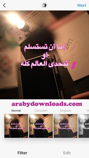 تحميل برنامج انستقرام عربي للايفون والايباد Instagram 2017 الانستقرام احدث اصدار insta-upload-photo2-