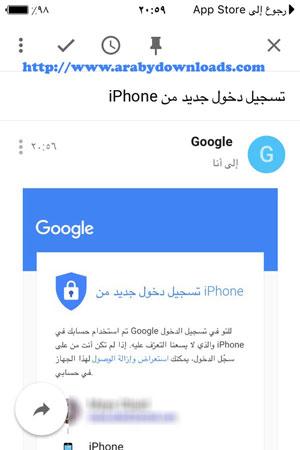 الاطلاع على الرسائل وخصائصها - تحميل برنامج جوجل انبوكس للايفون Inbox Gmail