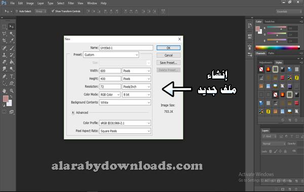 تحميل برنامج فوتوشوب عربي للكمبيوتروالاندرويد والايفون