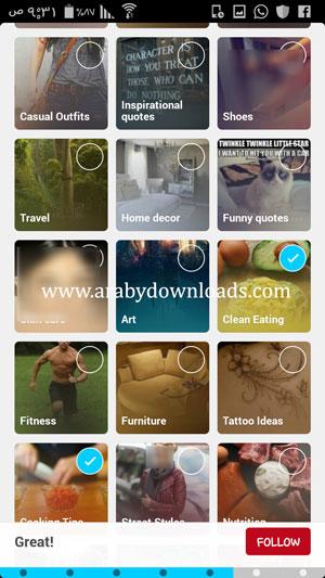اختيار الاهتمامات - تحميل برنامج Pinterest للاندرويد تطبيق موقع التواصل الاجتماعي لتبادل الافكار مجانا