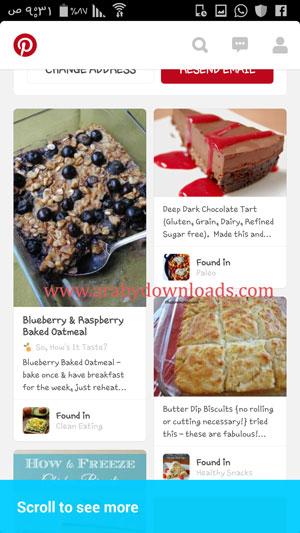 الصفحة الرئيسية - تحميل برنامج Pinterest للاندرويد شبكة اجتماعية لمشاركة المواضيع على هيئة صور