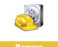 تحميل برنامج استعادة الملفات المحذوفة Recuva مجانا
