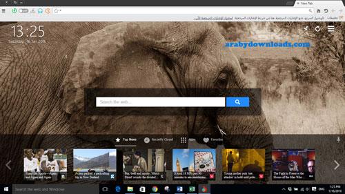 واجهة متصفح تورش براوزر - تحميل متصفح تورش للكمبيوتر Torch Browser عربي مجانا متصفح الشعلة للكمبيوتر