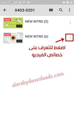 تحميل برنامج مشغل الفيديو MX Player للكمبيوتر للاندرويد رابط مباشر مجانا