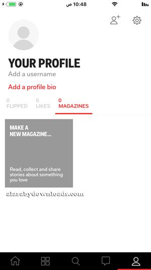 الصفحة الشخصية على برنامج الاخبار Flipboard للايفون
