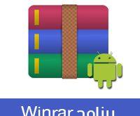 تحميل برنامج لفك الضغط للاندرويد عربي Download Free Arabic RAR for Android