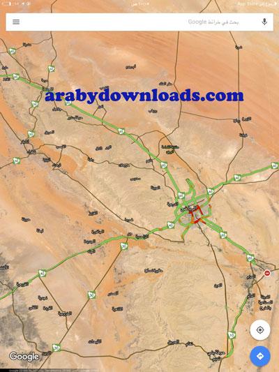 يمكنك من خلال القمر الصناعي التعرف الى المناطق بشكل مفصل اكثر من خلال برنامج خرائط قوقل للمحمول Google Maps