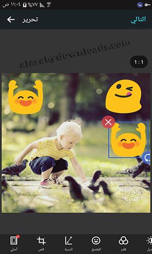 تحميل برنامج شبكة الصور للاندرويد Photo Grid عربي مجانا برنامج صانع الكولاج للأندرويد