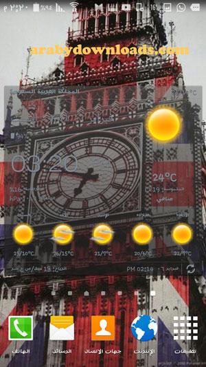 ويدجت الطقس والساعة للاندرويد weather & clock widget - اشهر تطبيق للطقس على المحمول