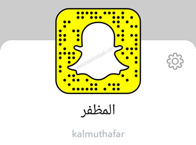 حساب السناب للممثل الكويتي الشاب خالد عبد الله المظفر.