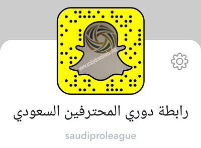 حساب رابطة الدوري السعودي على السناب شات.
