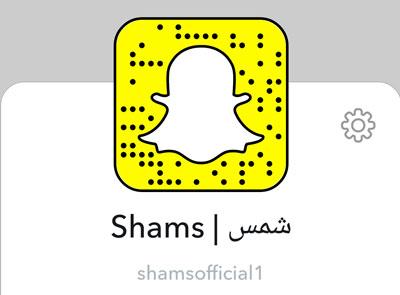 حساب الفنانة والمغنية شمس الكويتية في السناب.