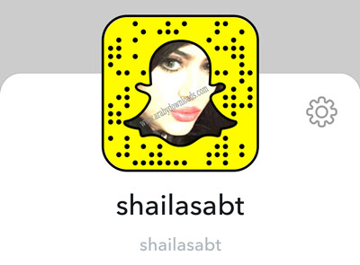سناب الفنانة البحرينية شيلاء سبت.