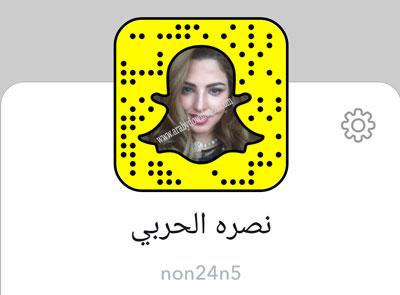 سناب الممثلة السعودية نصرة الحربي.
